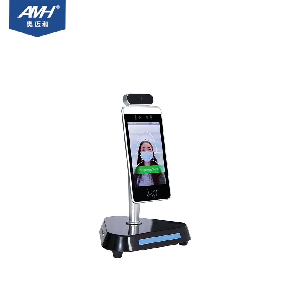8 Inch Face Recognition machine